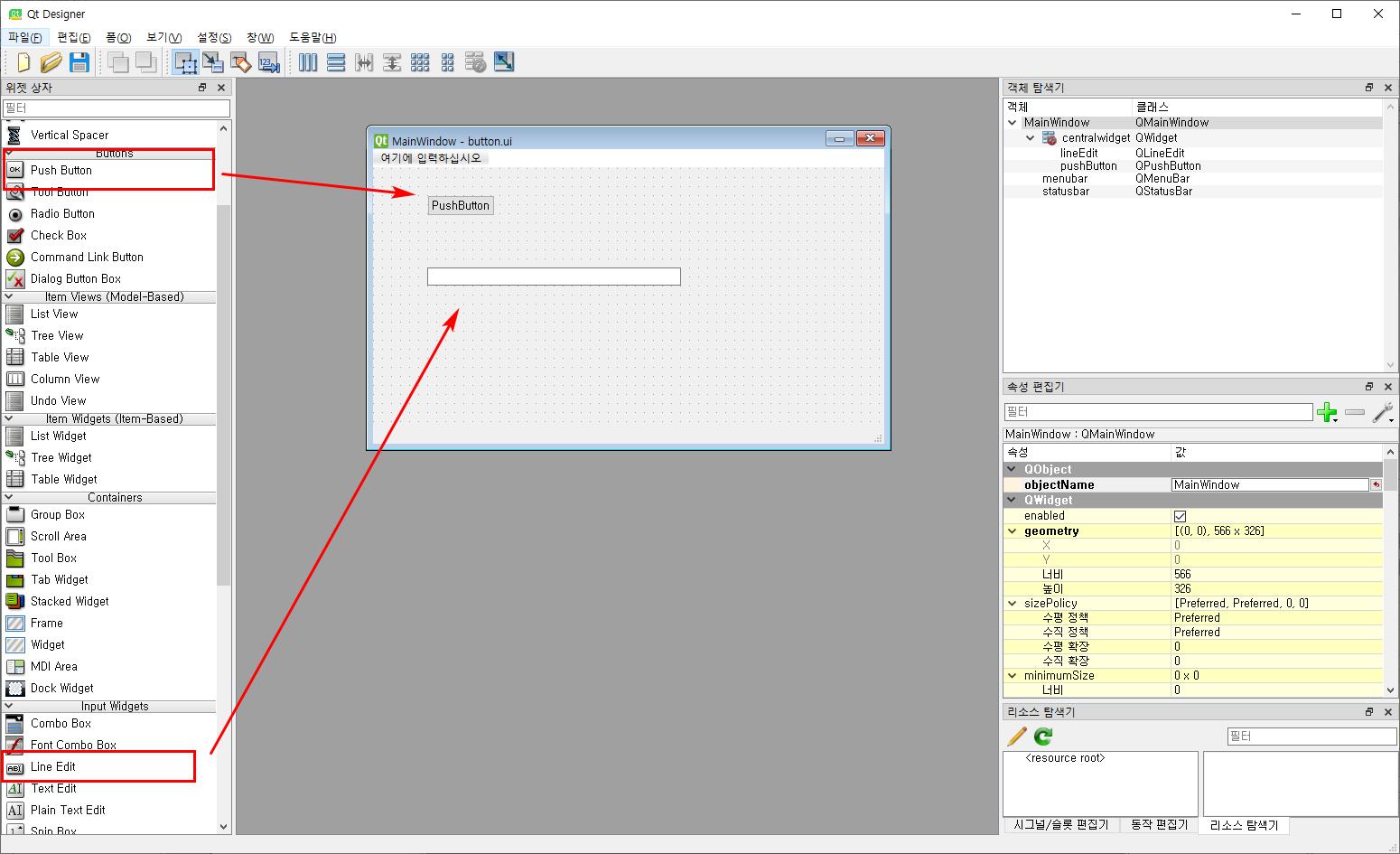 이미지 크게보기   JBM 프로그래밍, GUI 파이썬, Pyside2, Visual python